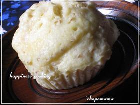 ごま味噌・お豆腐蒸しパン♥*:・°