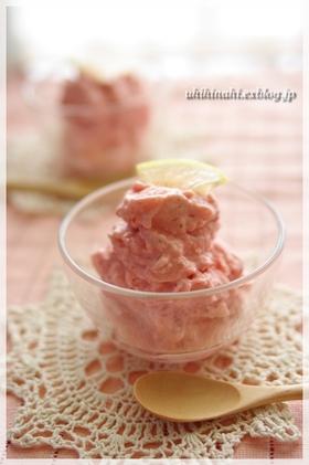 超簡単!混ぜるだけ いちごアイスクリーム