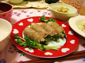 水菜と大根の豚肉巻き