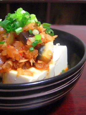新たまねぎダレのピータン豆腐