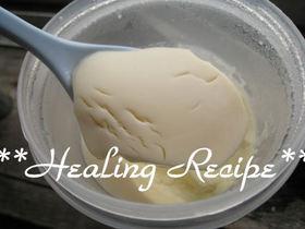 ●自家製発芽玄米の豆乳ヨーグルト●