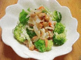 ブロッコリーと大豆のサラダ