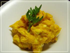 簡単絶品かぼちゃとクリームチーズのサラダ
