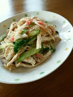 すし酢で*鶏ムネとはるさめの中華サラダ