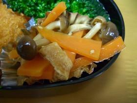 人参と油揚げのレンジ煮☆お弁当用