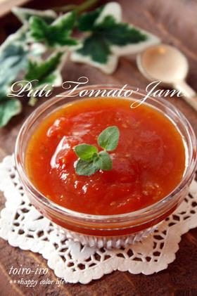 レンジで簡単!プチトマトのジャム♪