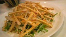 カリカリ油揚げのサラダ