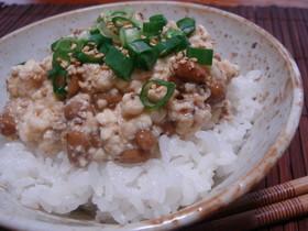 ✿納豆と豆腐のねこまんま✿