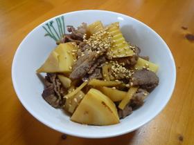 たけのこ&牛肉の甘辛炒め煮