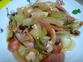 チンゲン菜のコンソメ炒め