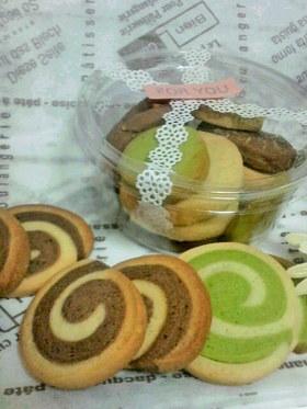 ☆三温糖deサクサククッキー