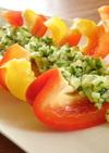 パプリカで彩り綺麗な前菜❤