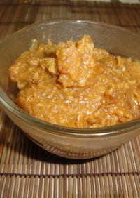 和食屋さんの味♪にんにく味噌