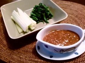 ★ピリ辛味噌ダレ・・野菜たくさん