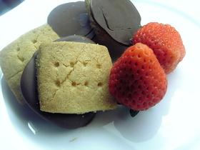 **チョコっとクッキー**