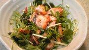 簡単おつまみ タコ&水菜ごま油和えの写真