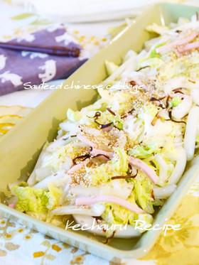 白菜とハムの塩コンブ生姜炒め