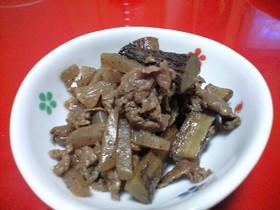 牛肉とごぼうとコンニャクの甘煮