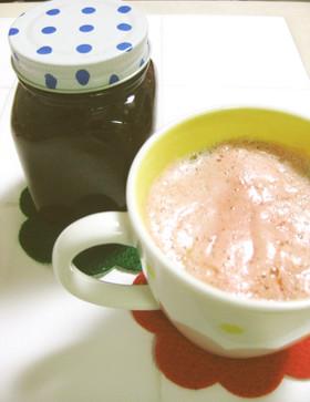 もっと美味しいエコ☆苺ジャム後の紅茶ラテ
