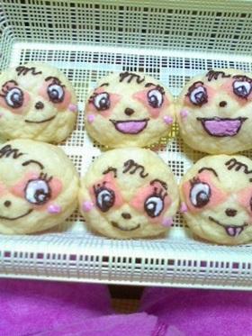 ☆メロンパンナちゃんパン☆