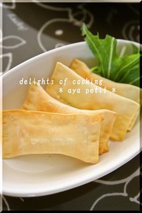 しゅうまい(ワンタン)の皮deチーズ巻き