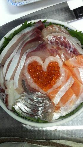 海鮮丼 バレンタインに