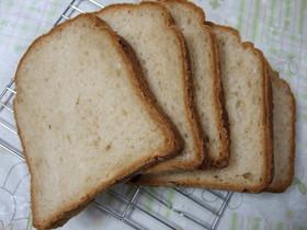 我が家の定番★HB黒糖全粒粉もっちりパン