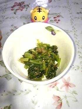 はまっちゃう美味しさ!小松菜のおひたし☆