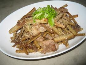 ごぼうとバラ肉の炒め物