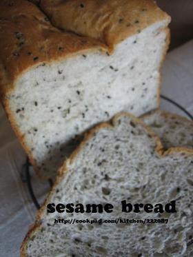 香ばしい★HBでごまパン