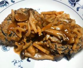 さっぱり☆蓮根ソースの豆腐ハンバーグ