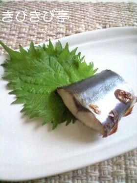 ☆簡単☆さわらの味噌漬け☆