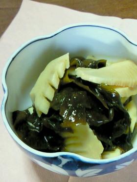 母の味☆筍とわかめの煮物(わかたけ煮)