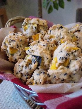 カボチャと胡麻のロッククッキー