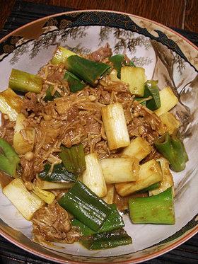 豚肉とネギとえのき茸の和風カレー煮