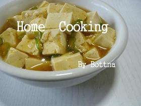 肉なし 簡単洋風シンプル麻婆豆腐
