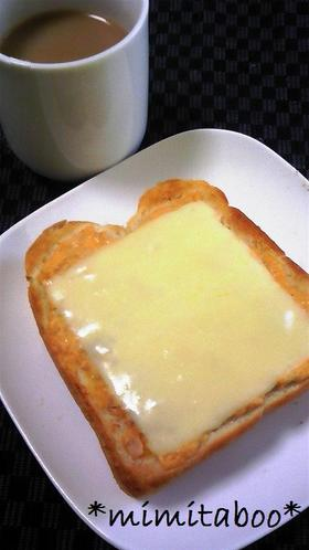 ツナとチーズのコチュマヨトースト