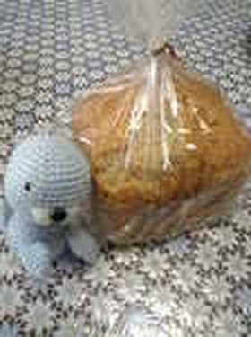 全粒粉ハチミツ食パン (HB)