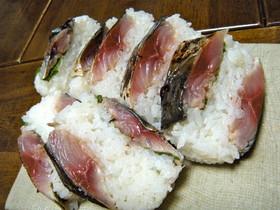 香ばしい!!焼きサバ寿司