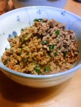 常備菜 ひき肉味噌