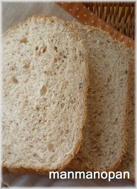 HB❀甘納豆きなこ食パン