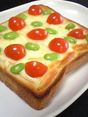 枝豆&トマトのカラフル♪チーズトースト