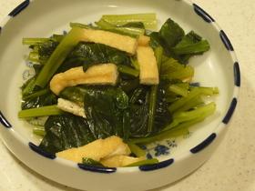 小松菜とうす揚げの煮びたし