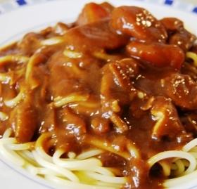 名古屋の喫茶店の味♪カレースパゲティ