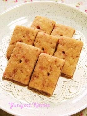 おからクッキー(いちご&ミルク)