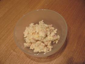 超簡単☆おからとツナのサラダ