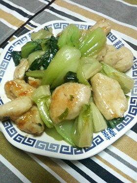 胸肉とチンゲン菜の中華風炒め