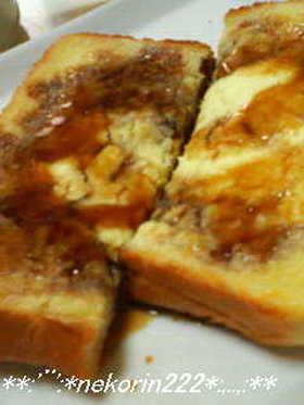黒蜜&クリームチーズ&トースト