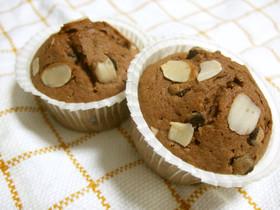 チョコ&チョコ カップケーキ