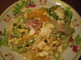 ベーコンと豆腐のチャンプルー